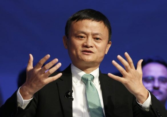 Jack Ma and the Cave of Alibaba
