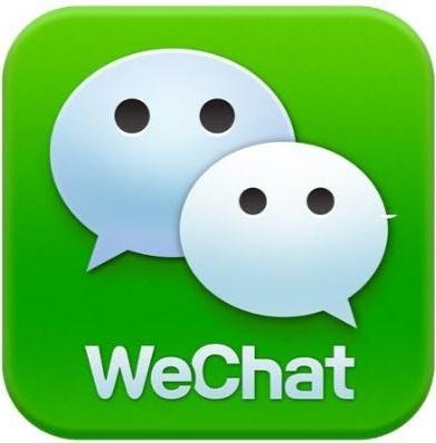 Les réseaux sociaux chinois qui ont importé des concepts des USA